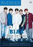 RIVERIVER Vol.14【カバーA版】表紙B1A4×ウラ表紙John-Hoon -