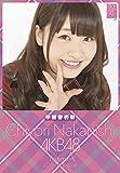 クリアファイル付 (卓上)AKB48 中西智代梨 カレンダー 2015年