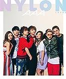 NYLON JAPAN 2017年 5月号スペシャルエディション(AAAカバー)