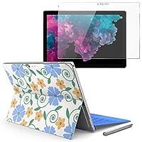 Surface pro6 pro2017 pro4 専用スキンシール ガラスフィルム セット 液晶保護 フィルム ステッカー アクセサリー 保護 フラワー 花 フラワー 青 003948