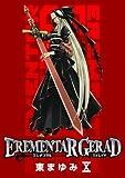 EREMENTAR GERAD 10 (BLADE COMICS)