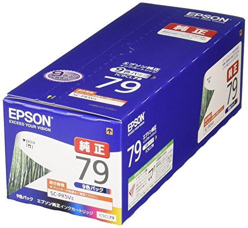 EPSON 純正インクカートリッジ  IC9CL79 9色セット