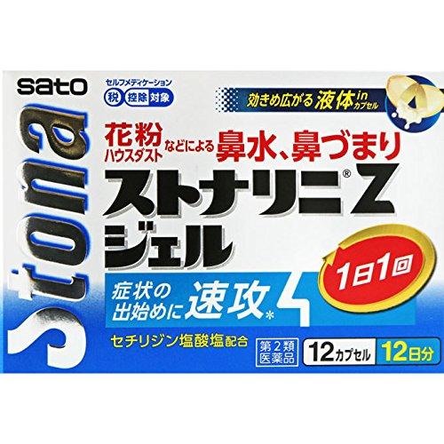 【第2類医薬品】ストナリニ Zジェル 12カプセル ※セルフメディケーション税制対象商品