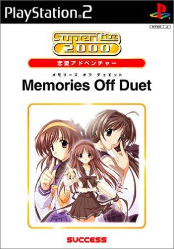 SuperLite 2000シリーズ 恋愛アドベンチャー メモリーズオフ・デュエットの詳細を見る
