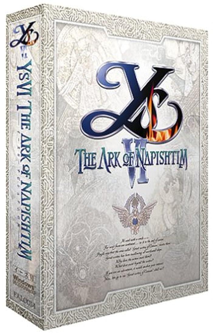 蓮やりがいのある世代イース6 -ナピシュテムの匣- DVD-ROM版 (特典付)