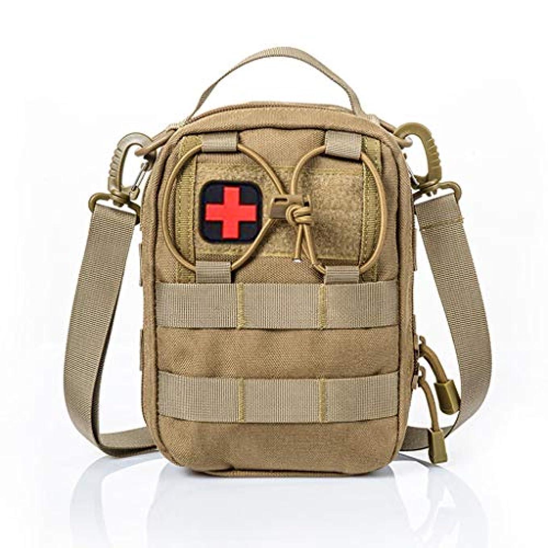 不正直誰の安全緊急用バッグ 応急処置キット戦術的な屋外旅行ポータブルフィールドサバイバルメディシンパッケージナイロン素材/ 2色オプション HMMSP (Color : B)