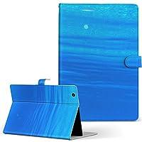 Quatab 01 KYT31 kyocera 京セラ Qua tab タブレット 手帳型 タブレットケース タブレットカバー カバー レザー ケース 手帳タイプ フリップ ダイアリー 二つ折り 写真・風景 海 quatab01-000864-tb