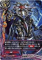 黒竜騎士 ルザム ガチレア バディファイト ゴールデンガルガ s-cbt01-0018