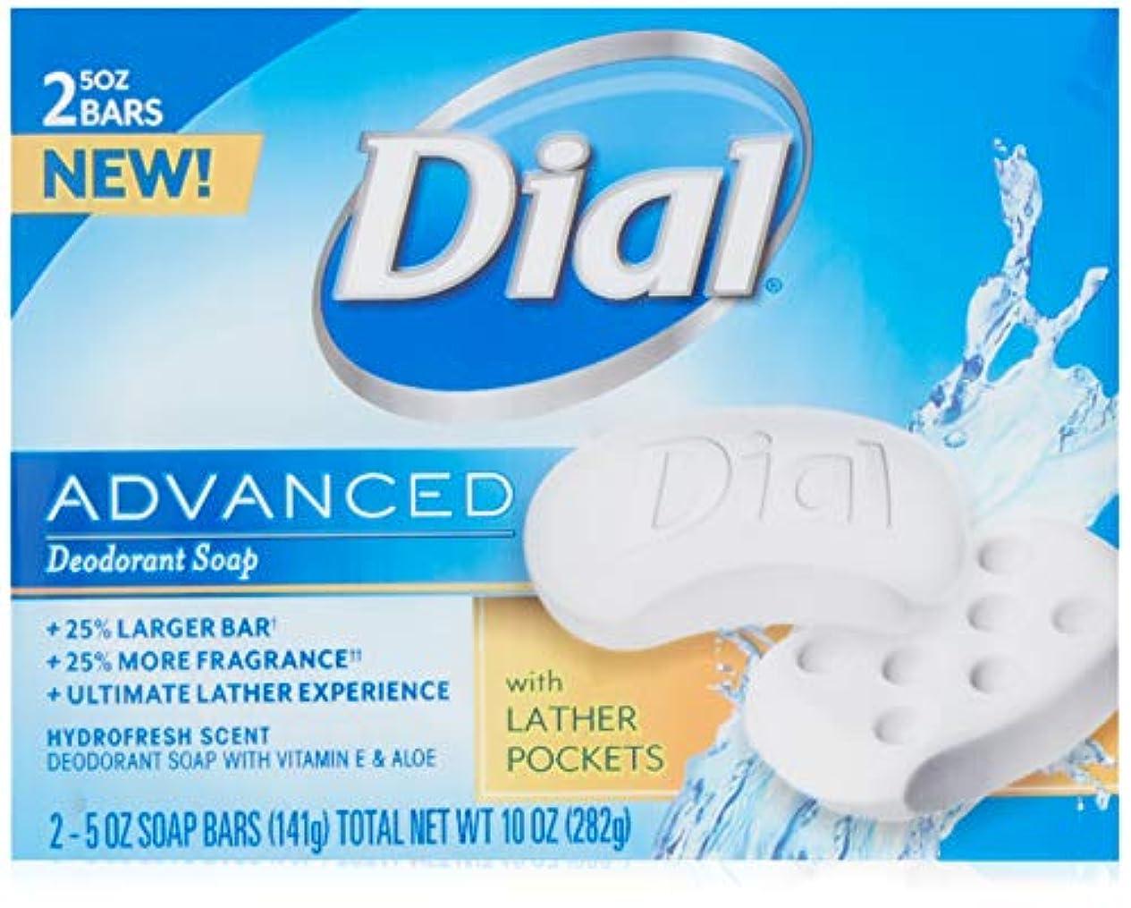 打ち負かすテクスチャー観察するDial 高度なデオドラントソープバーHydrofresh香り、10オズ