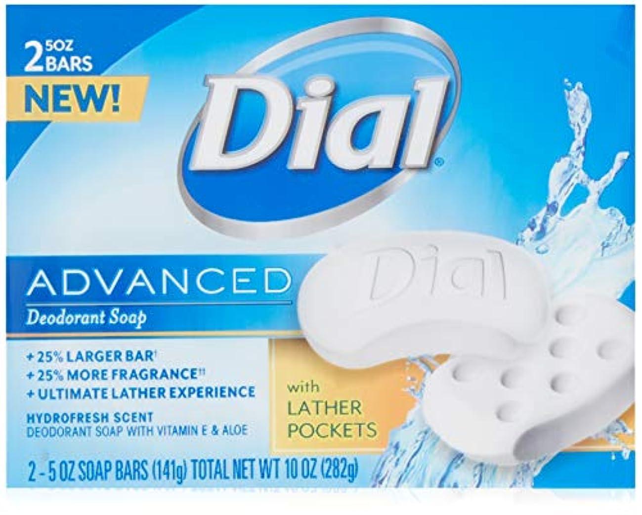 楽しませる汚物ブラシDial 高度なデオドラントソープバーHydrofresh香り、10オズ