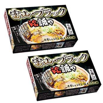 富山ブラックラーメン誠や4食入(濃厚しょうゆスープ・極太ちぢれ麺)【超人気ご当地ラーメン】