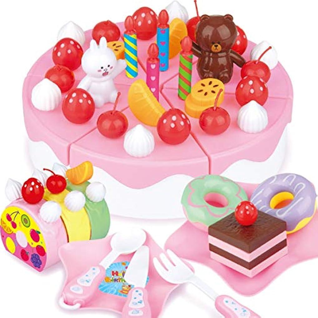 バングラデシュ北へごめんなさいDIYふりプレイフルーツカット誕生日ケーキキッチン食品おもちゃCocinaデJugueteおもちゃピンクブルーガールズギフト用子供ピンク