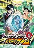 アストロボーイ・鉄腕アトム Vol.9[DVD]