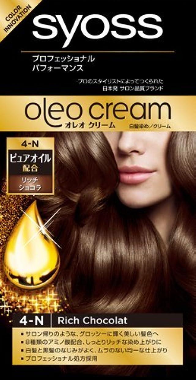 果てしない強調乳サイオス オレオクリーム ヘアカラー 4N リッチショコラ × 3個セット