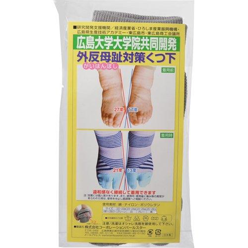 コーポレーションパールスター 外反母趾対策靴下(通常タイプ) グレー 22-23cm