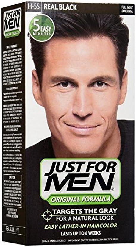 移植形状ブレーキJust for Men シャンプーで髪の色 - リアルタイムブラック