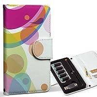スマコレ ploom TECH プルームテック 専用 レザーケース 手帳型 タバコ ケース カバー 合皮 ケース カバー 収納 プルームケース デザイン 革 クール カラフル シンプル 002064