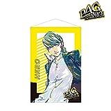 【ペルソナ4 ザ・ゴールデン】 主人公 Ani-Art タペストリー vol.2