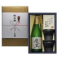 芋焼酎 魔王 25度 720ml 母 花 熨斗+美濃焼椀セット ギフト プレゼント