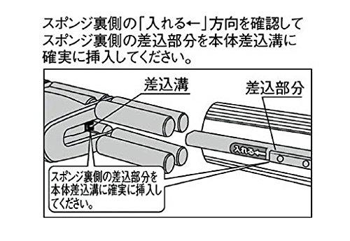 山崎産業 清掃用品 コンドル PVAスポンジワイパーGR-WET