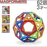マグフォーマー 62ピース おもちゃ 知育玩具