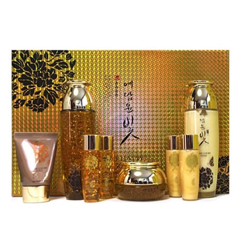 ジュースリア王記憶に残るイェダムユンビト[韓国コスメYedam Yun Bit]Prime Luxury Gold Skin Care Set プライムラグジュアリーゴールドスキンケア4セット 樹液 乳液 クリーム/ BBクリーム [並行輸入品]