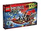 レゴ (LEGO) ニンジャゴー 空中戦艦バウンティ号 70738