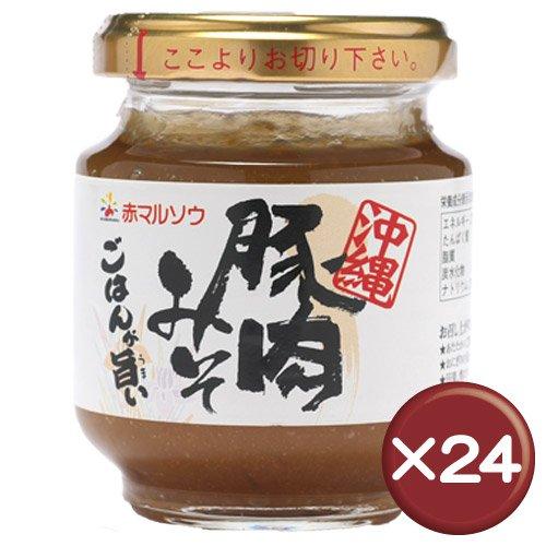 沖縄豚肉みそ ご飯が旨い 24個セット