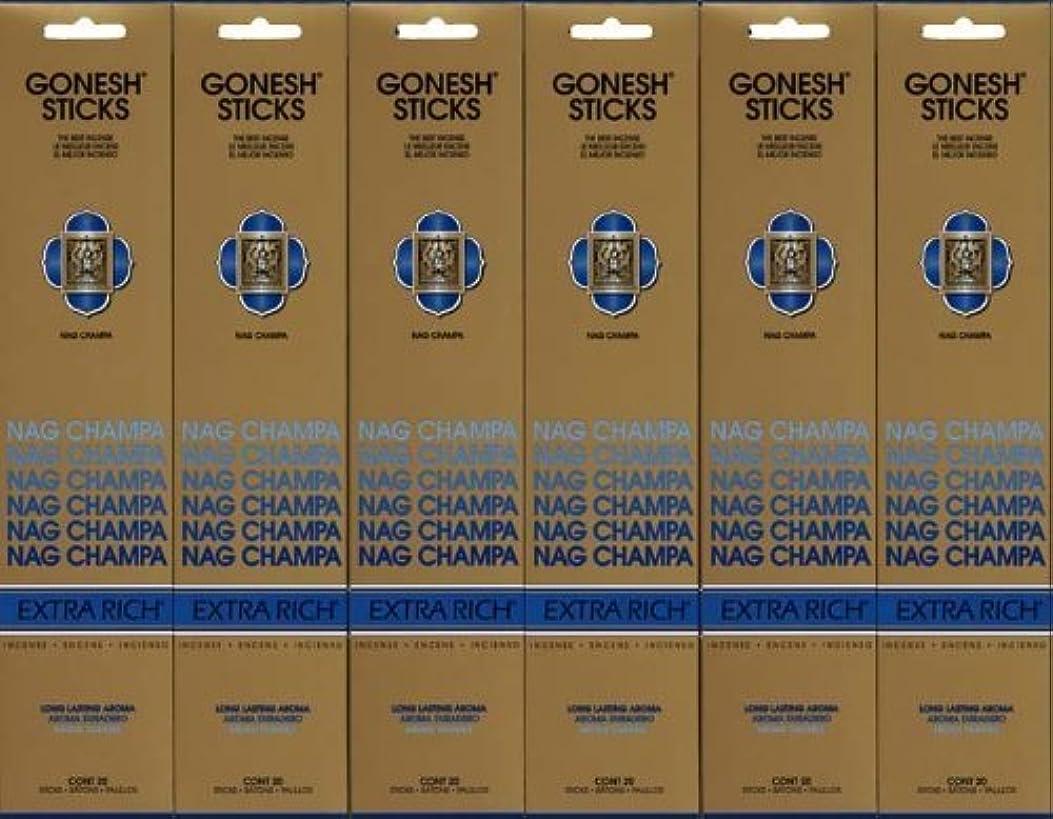 食事段階今までGONESH NAG CHAMPA ナグチャンパ スティック 20本入り X 6パック (120本)