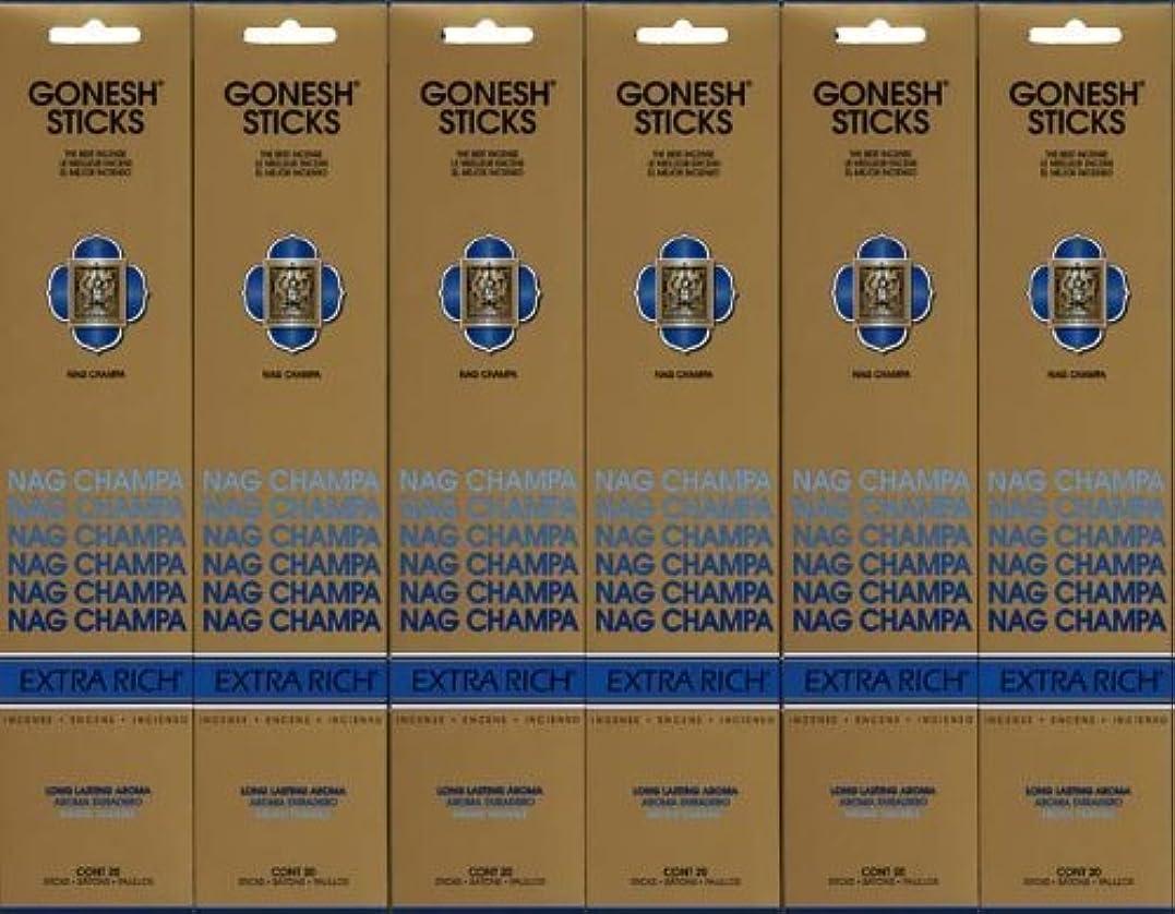 落胆したより平らな民族主義GONESH NAG CHAMPA ナグチャンパ スティック 20本入り X 6パック (120本)