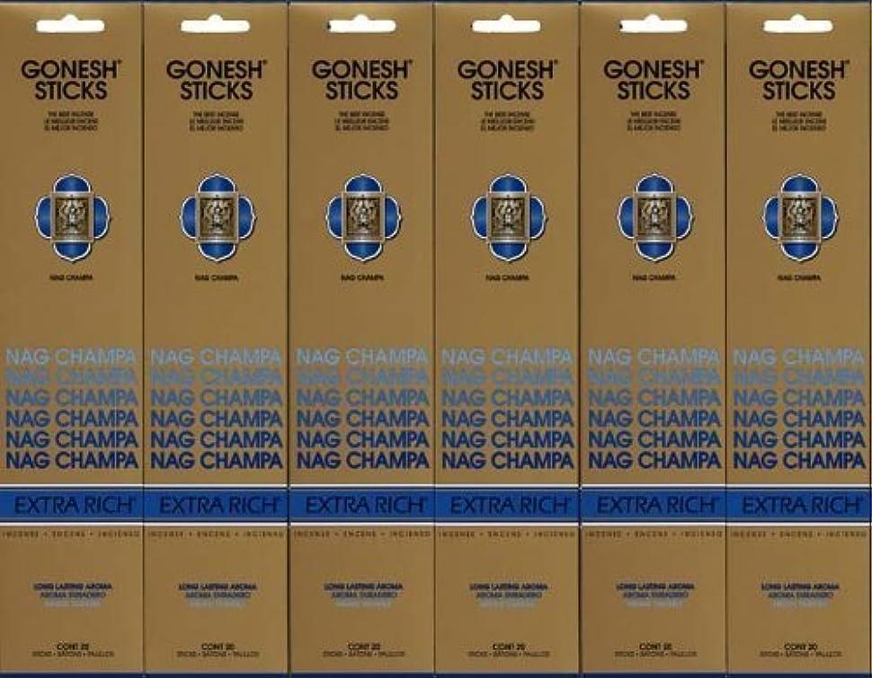 スケート地区場合GONESH NAG CHAMPA ナグチャンパ スティック 20本入り X 6パック (120本)