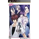 オトメイトコレクション 蒼黒の楔 緋色の欠片3 ポータブル - PSP