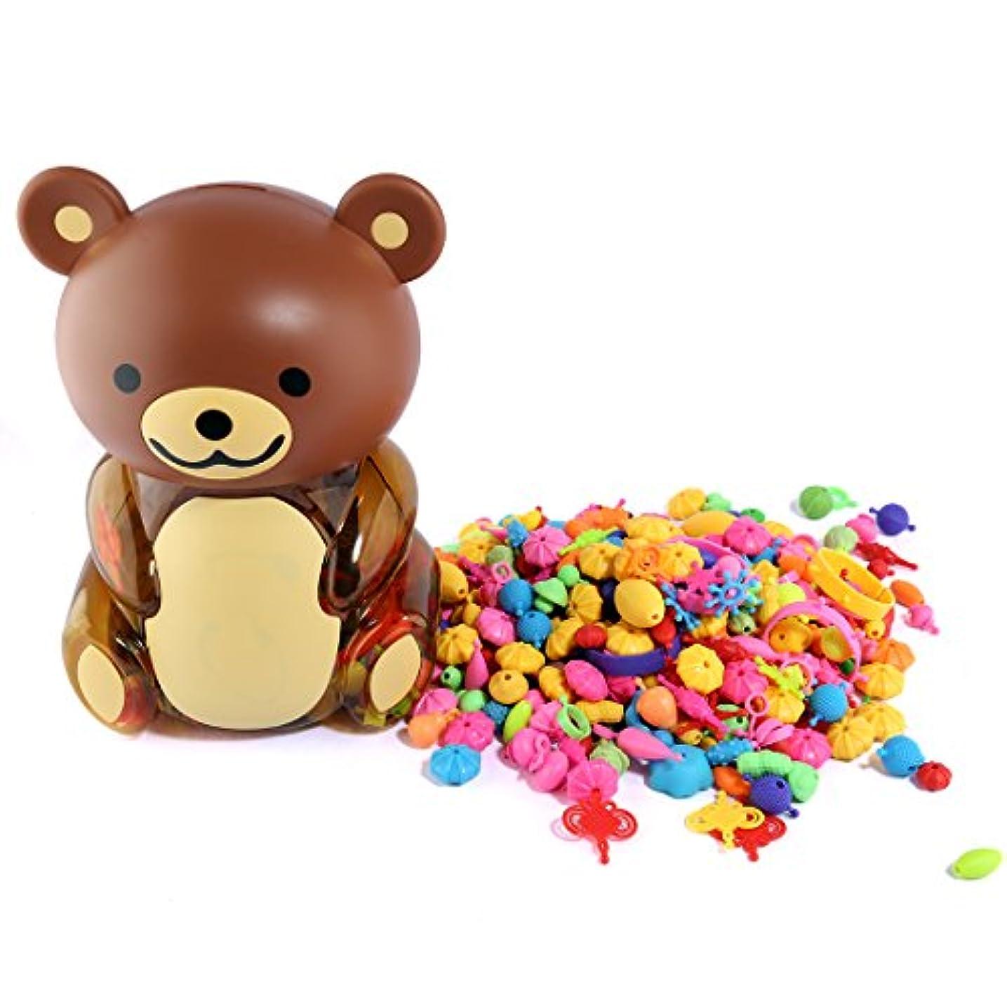 再現する旅行代理店安心させるPopeビーズおもちゃ, YIFAN 500枚入りプラスチックDIY PopeビーズおもちゃGirlsネックレスブレスレットMakingクラフトキットfor Kids ( Bear ShapeストレージJarパック – ブラウン+ランダムカラービーズ