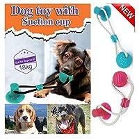 犬のおもちゃ、吸盤付きのゴム製ボールグッズ ペットの歯のクリーニンググッズ、ペットおもちゃ 犬 ボール 犬ロープ じゃれ犬 噛む 犬おもちゃ 犬訓練用 噛むおもちゃ、清潔 歯磨き、小型犬 中型犬 大型犬 (青)