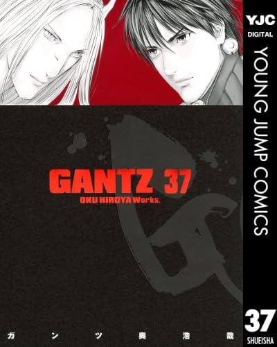 GANTZ 37巻