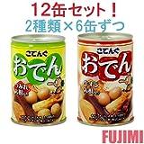 こてんぐ おでん缶 (つみれ・大根入り)・(牛すじ・大根入り) 2種 各6個セット 計12個