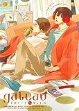 gateau 7―gateau comics entremets (IDコミックス gateauコミックス)