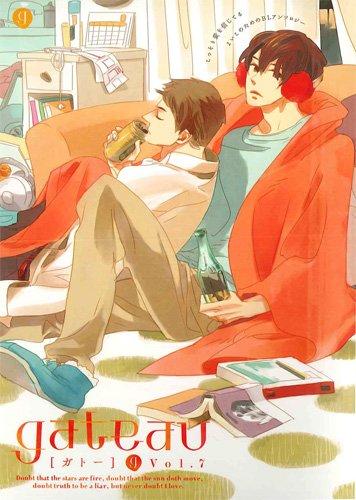 gateau 7―gateau comics entremets (IDコミックス gateauコミックス)の詳細を見る