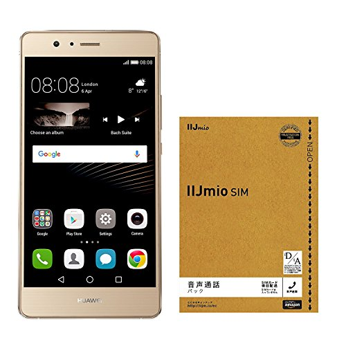 Huawei P9 LITE SIMフリースマートフォン VNS-L22-BLACK(ブラック) 【IIJmio みおふぉんセット】