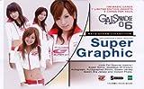 ギャルズパラダイスカード2006スーパーグラフィック BOX