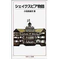 Amazon.co.jp: あさくら ゆう - ...