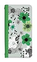 スマホケース 手帳型 [Android OneS5] ケース 手帳 かわいい 花柄 フラワー デザイン 0064-B. モダン花グリーン one s5 カバー アンドロイド ワンエス 5 ケース 人気 ベルトなし スマホゴ