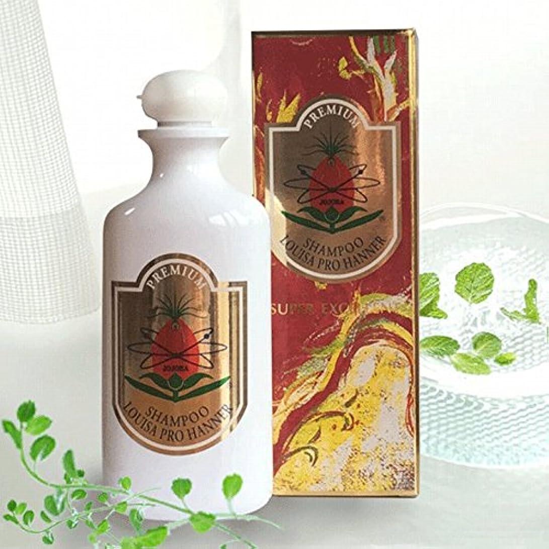 潤滑する追放固有の医薬部外品 薬用ルイザプロハンナシャンプープレミアム新登場Louisa Pro Hanner Shampoo Premium 天然成分配合の自然派シャンプー