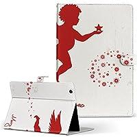 dtab Compact d-02K docomo ドコモ タブレット 手帳型 タブレットケース タブレットカバー カバー レザー ケース 手帳タイプ フリップ ダイアリー 二つ折り 005515