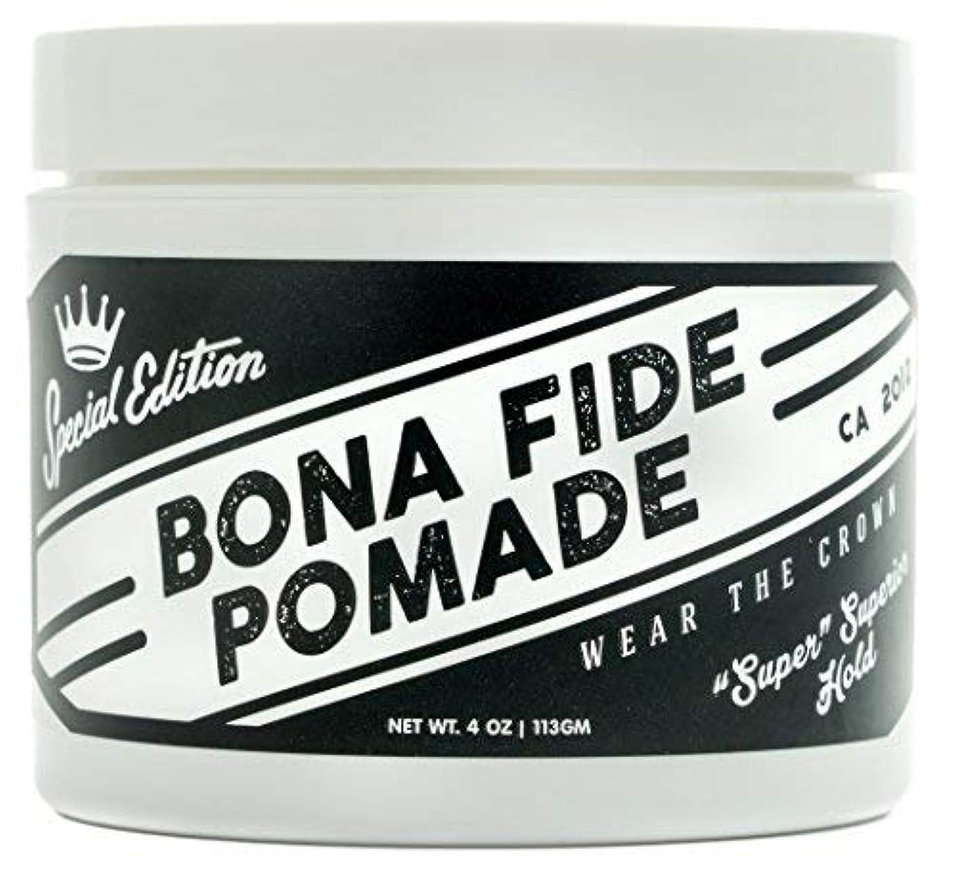 スタンド霊深遠ボナファイドポマード(BONA FIDE POMADE) スーパースーペリアホールドSE メンズ 整髪料 水性 ヘアグリース