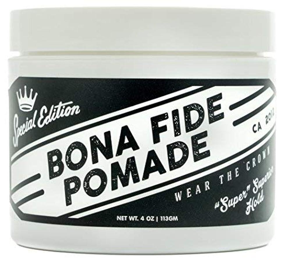 解決やろう応答Bona Fide Pomade, スーパースーペリアホールドSE, 4OZ (113g)、水性ポマード/ヘアー グリース (整髪料)