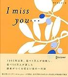 I miss you 0