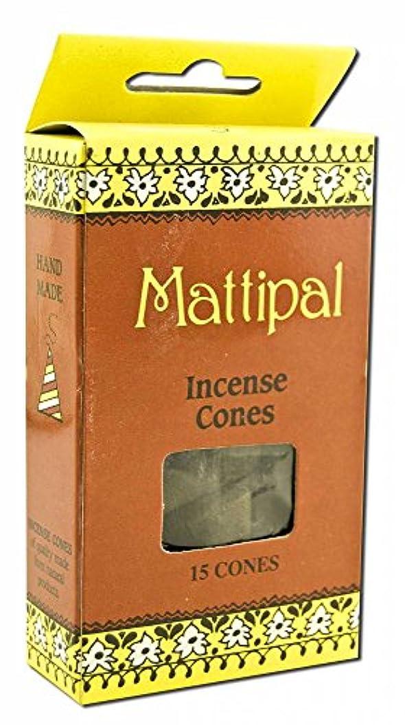 リングレット本質的にすなわちSri Aurobindo Ashram Incense Sandalwood Incense Cones Cottage Cones by Sri Aurobindo Ashram Incense [並行輸入品]