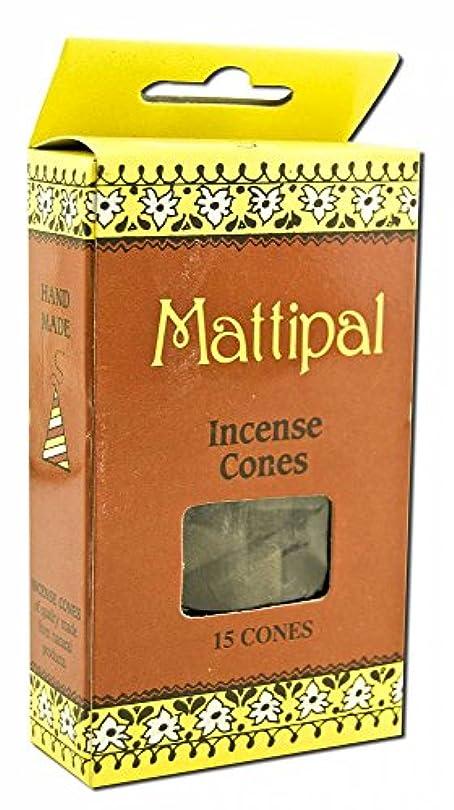 愚かジョージエリオット相関するSri Aurobindo Ashram Incense Sandalwood Incense Cones Cottage Cones by Sri Aurobindo Ashram Incense [並行輸入品]