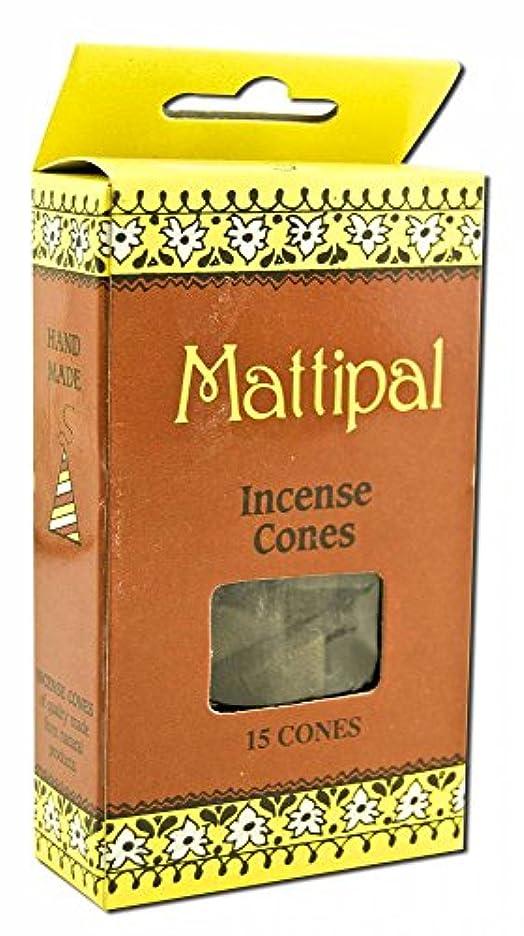 アスペクト正しく意気消沈したSri Aurobindo Ashram Incense Sandalwood Incense Cones Cottage Cones by Sri Aurobindo Ashram Incense [並行輸入品]